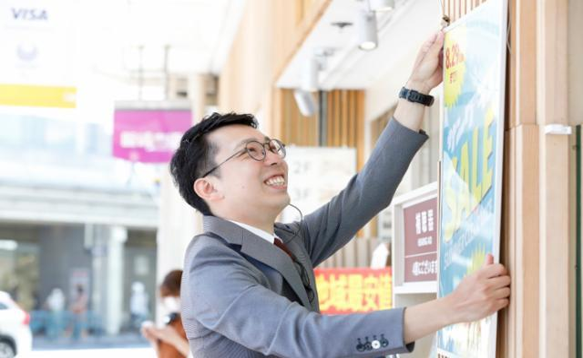 眼鏡市場 大仁店の画像・写真